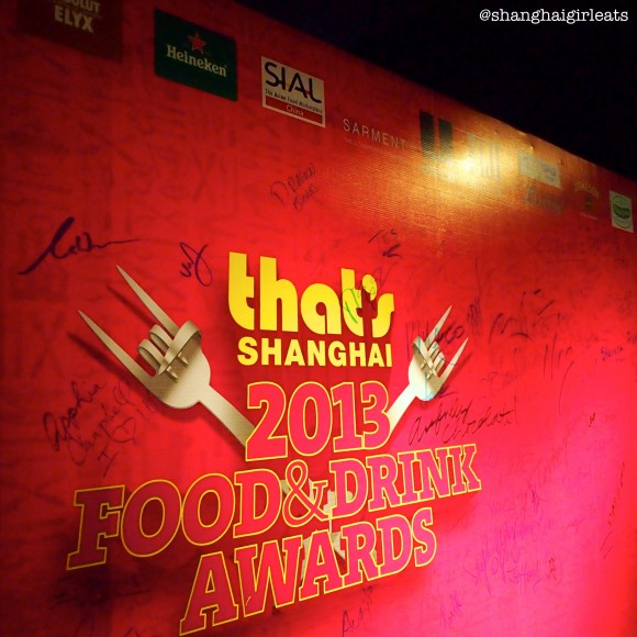 That's Shanghai Food & Drink Awards 2013