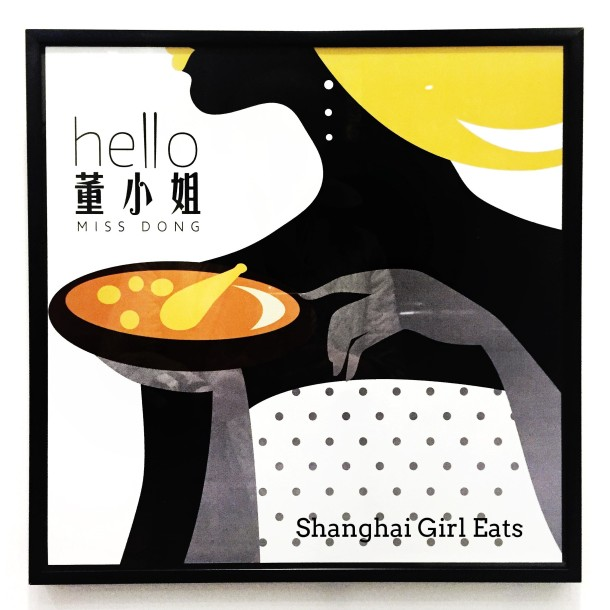 Hello Miss Dong / Hello董小姐 Shanghai