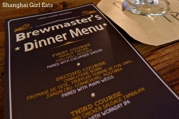 Liquid Laundry Presents Brewmaster's Dinner